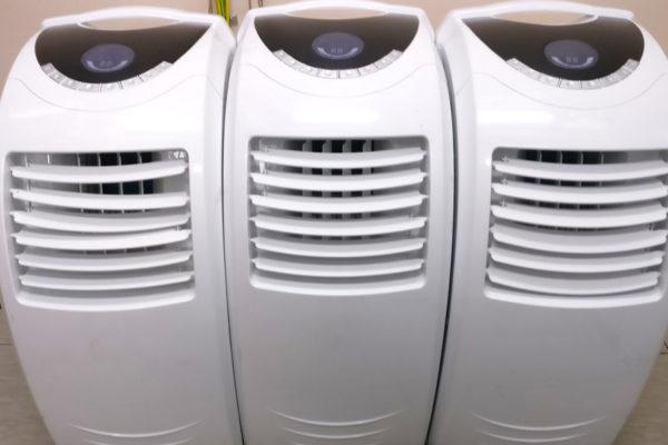 How to Vent Portable AC through Patio Door